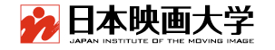 日本映画大学のバナー
