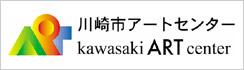 川崎市アートセンターのバナー