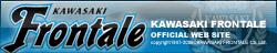 Kawasaki Frontaleオフィシャルサイトのバナー