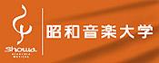 昭和音楽大学のバナー