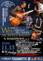しんゆりジャズスクエアvol.44 Tribute to WES MONTGOMERY Legend of Jazz Guitaristの画像
